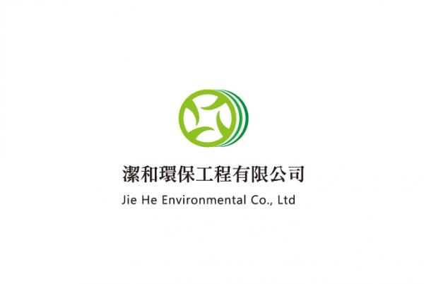 工業鍋爐尾氣防治設備-NOx 氮氧化物